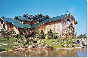 American National Fish and Wildlife Museum Photo